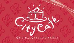 City Cafe(シティー・カフェ)